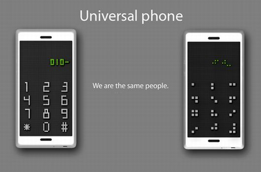 CoolGamesWorld_Universal_Phone_Braille_Phone_Seunghan_Song