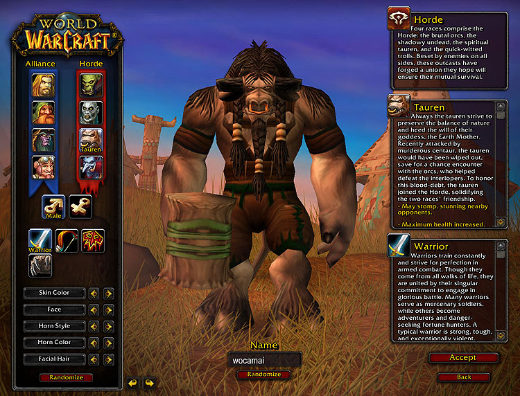 CoolGamesWorld_World_Of_Warcraft_WoW_Character_Select_Faction_Change